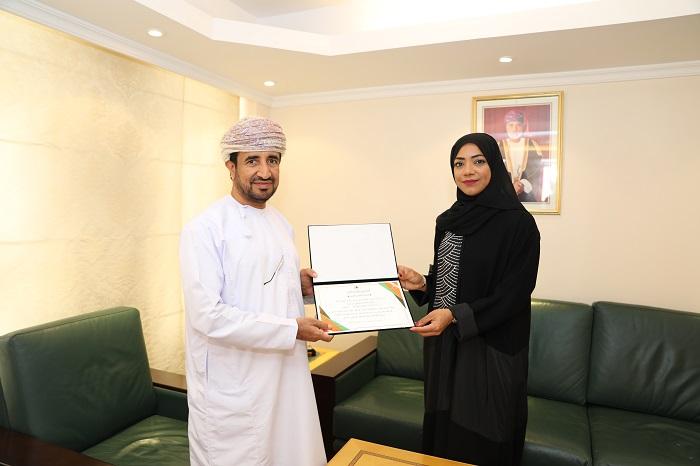 Omani climber Nadhira Al Harthy was honoured