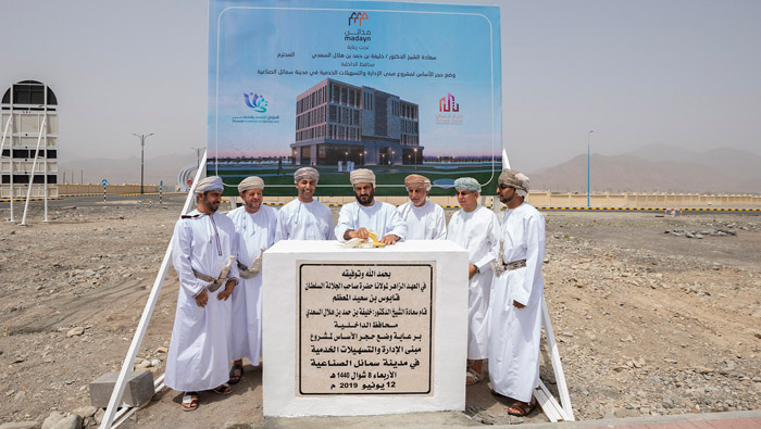 Foundation stone laid for administration, facility building