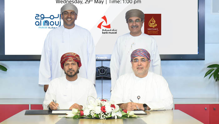 Bank Muscat, Meethaq ink finance pact