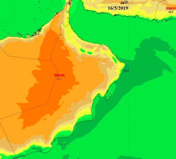 الأرصاد العمانية تحذر: درجات الحرارة ستتخطى الـ 50 درجة الأيام المقبلة