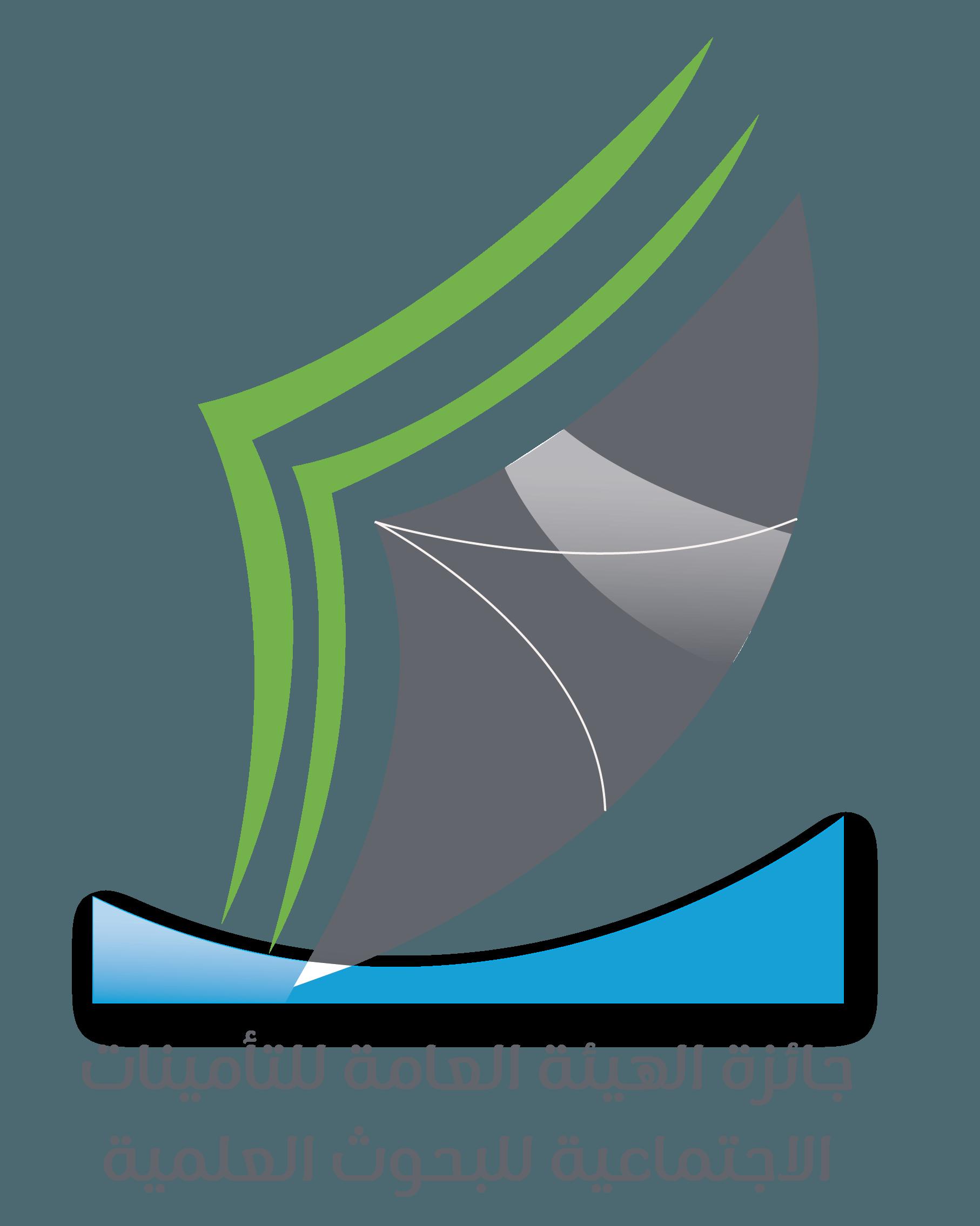 التأمينات الاجتماعية: استقبال طلبات جائزة «البحوث العلمية»