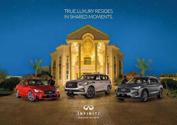 INFINITI Oman's rewarding offer ends on July 4