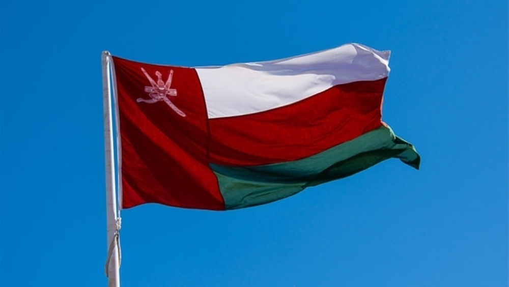 Strait of Hormuz: Respect maritime law, says Oman's foreign affairs ministry