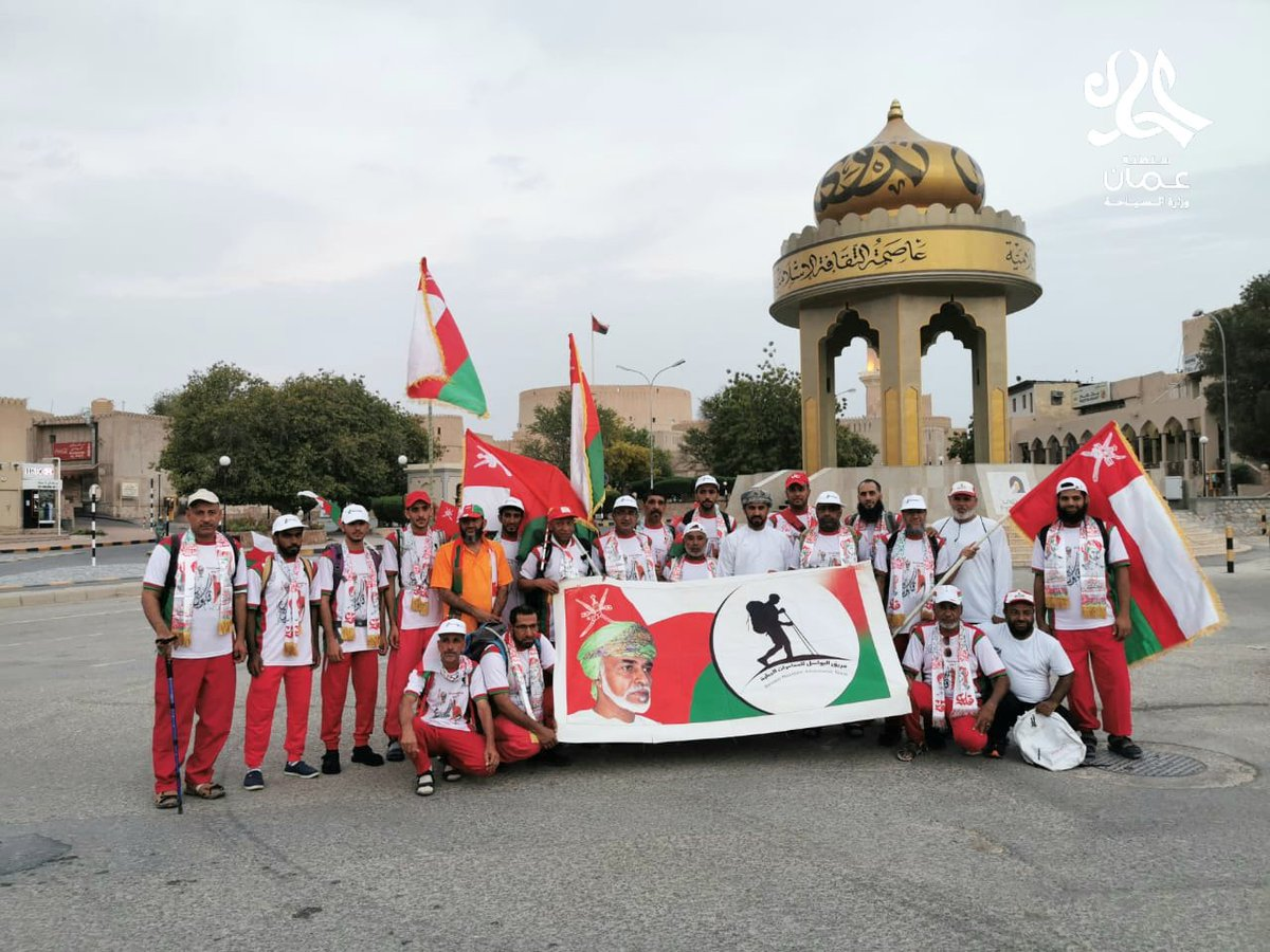 Omani youth embark on Nizwa-Salalah hike to honour Renaissance Day
