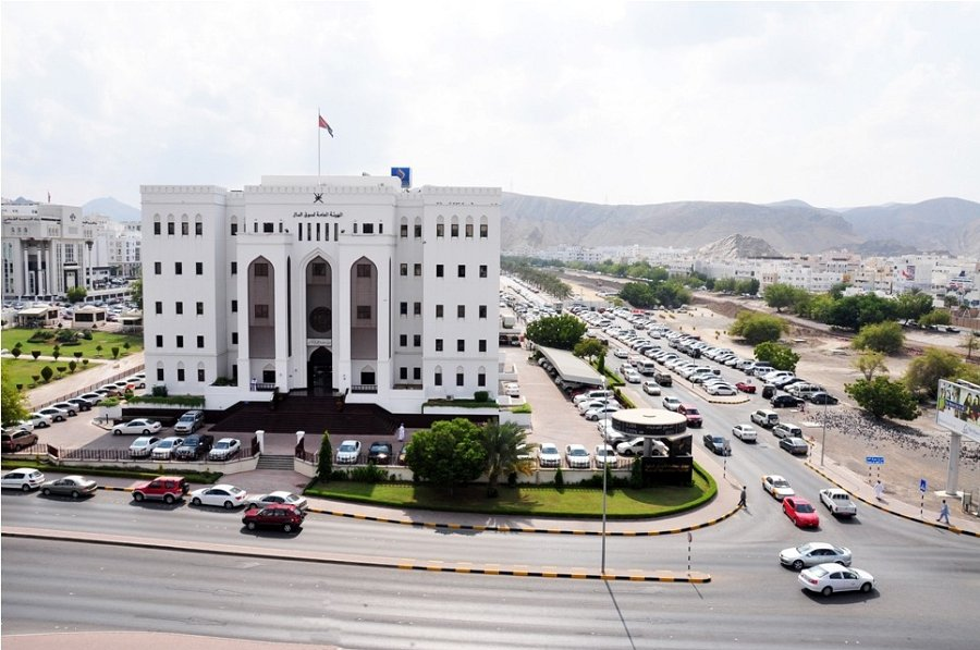 Oman's share index closes higher