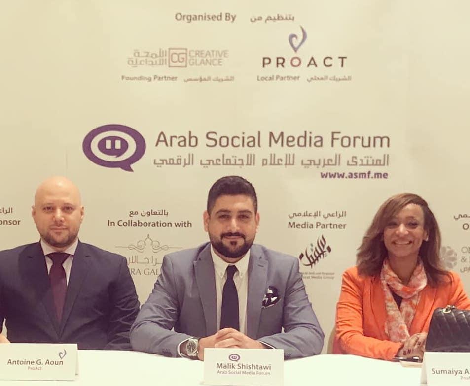 Arab Social Media Forum: Oman working on smart usage of social media