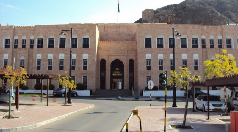 Oman's Ministry of Finance rejects Bloomberg report