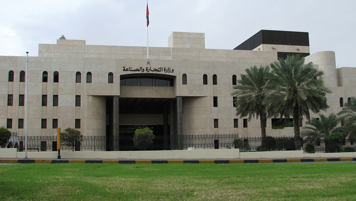 Oman FDI inflows touch OMR9.7 billion