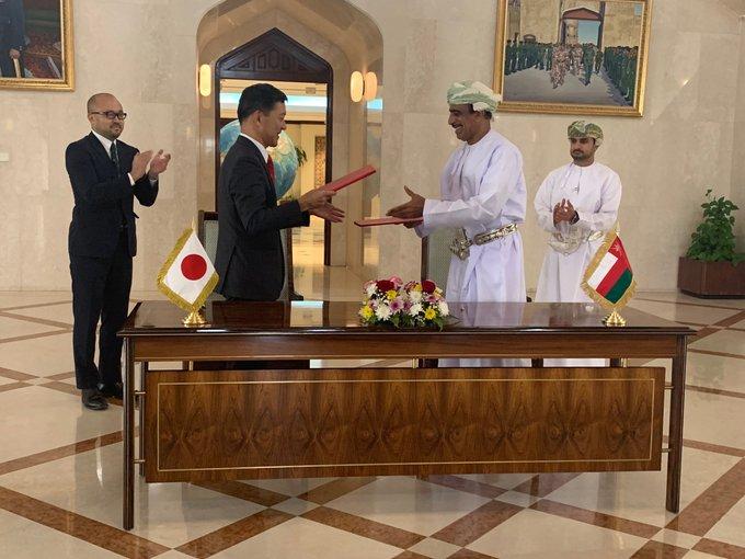 Japan enables easier visa access for Omanis