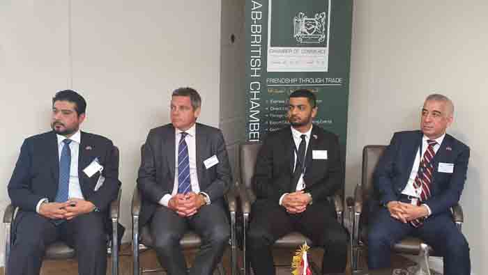 Oman Chamber of Commerce and Industry signs pact in London
