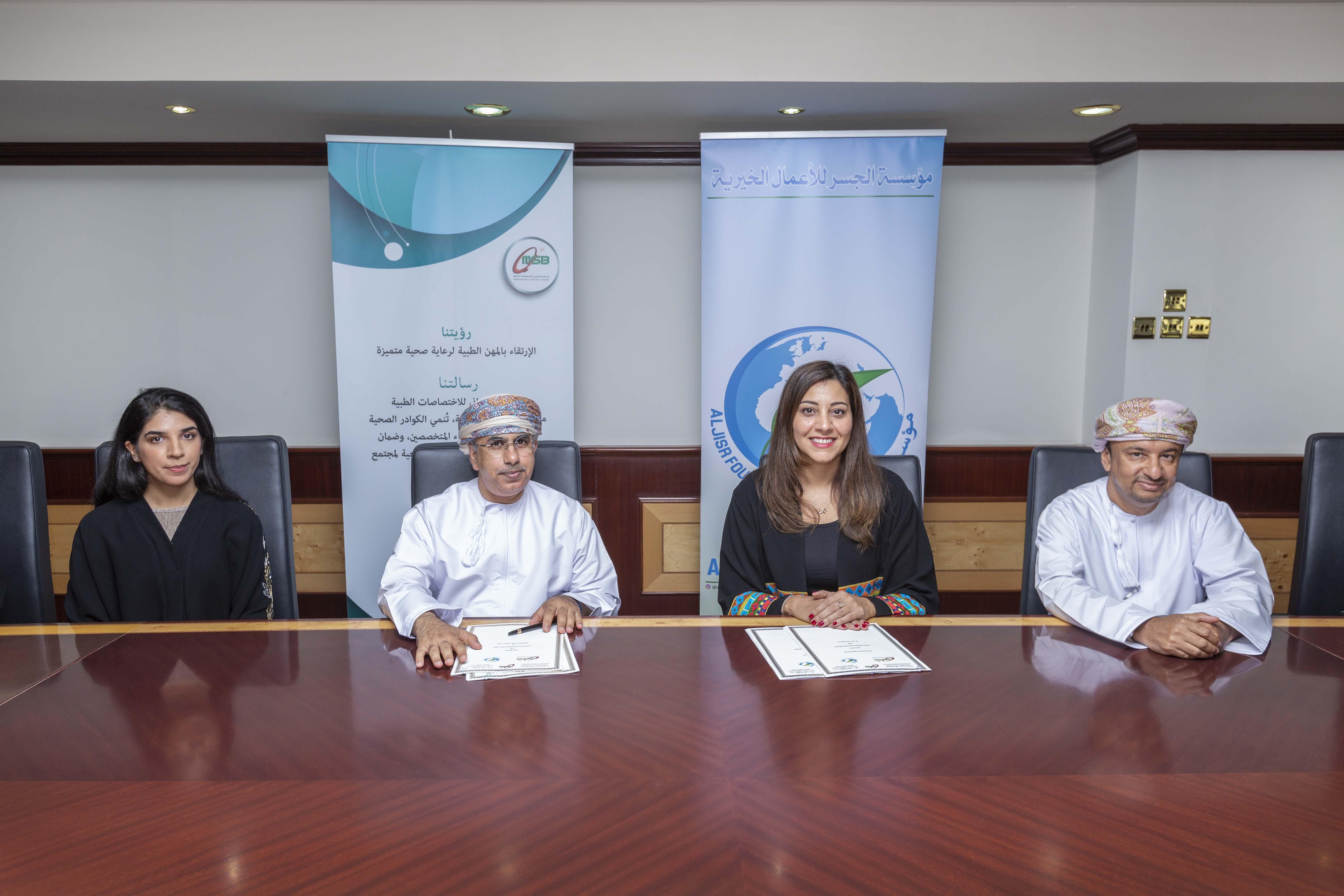 Al Jisr Foundation signs MoU for fellowship to three Omani doctors