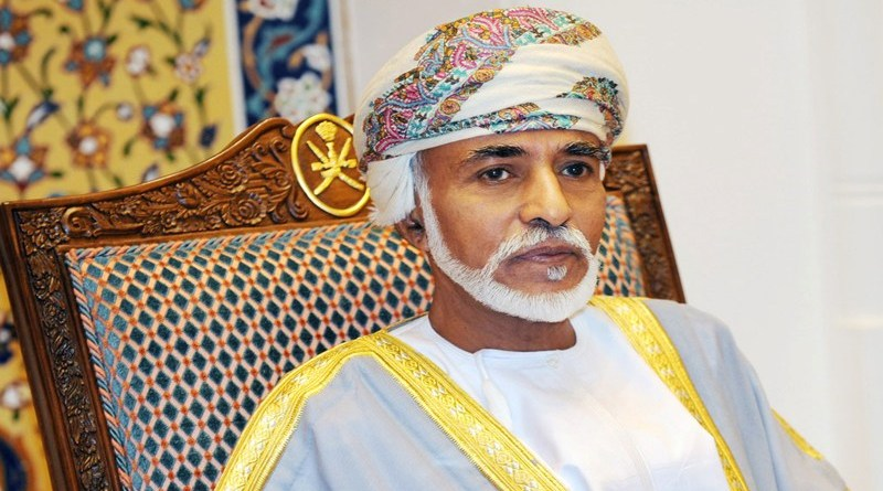 Over 200 prisoners pardoned in Oman by His Majesty