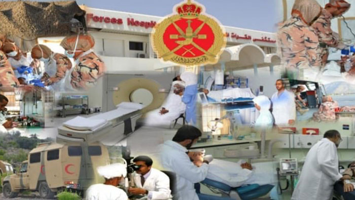 Royal Army of Oman seeks Omanis with medical degrees