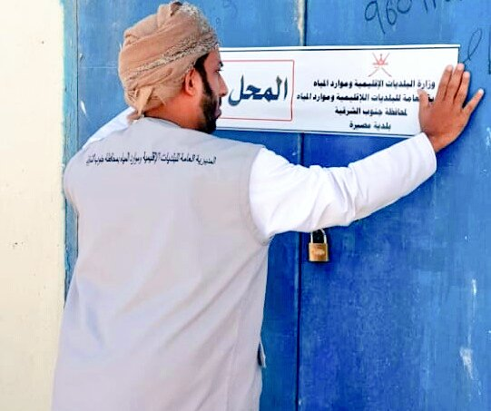Three shops shut in Oman for health violations