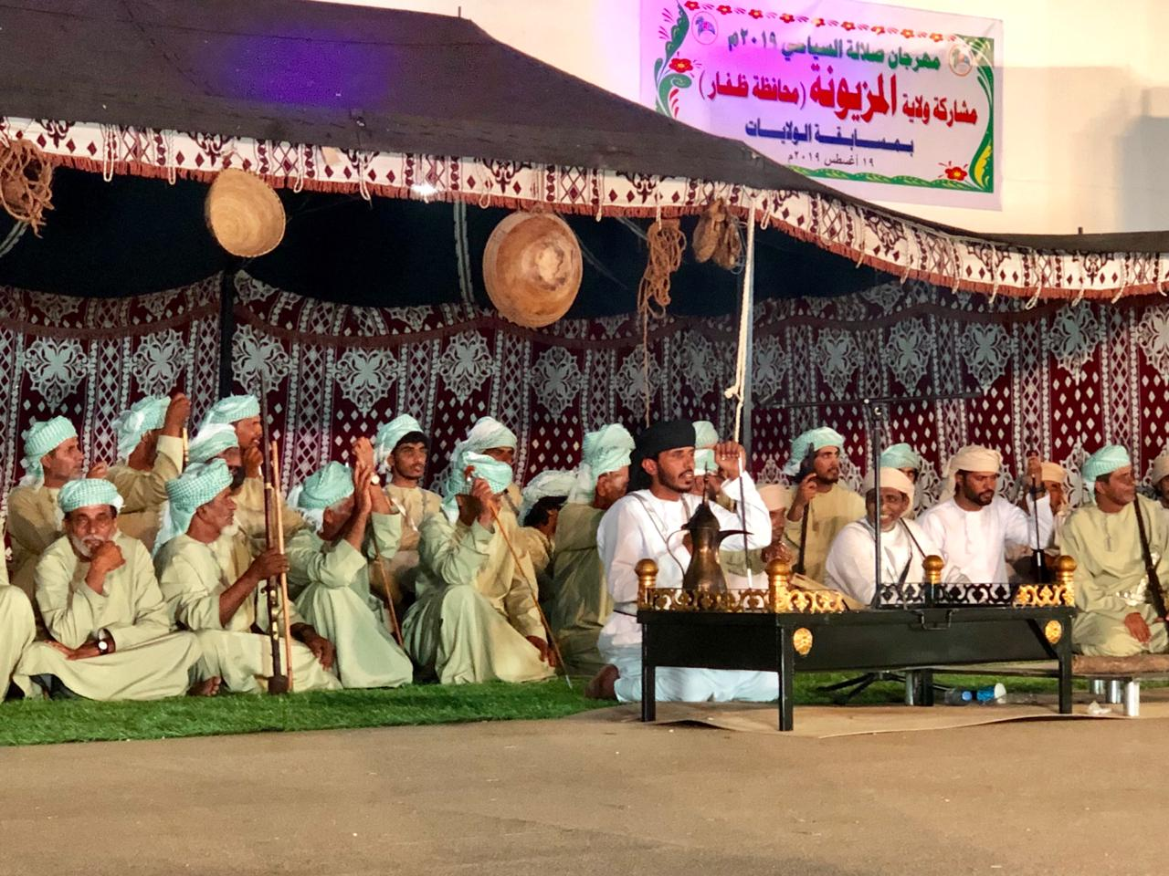 Salalah Tourism Festival to conclude with cultural programmes