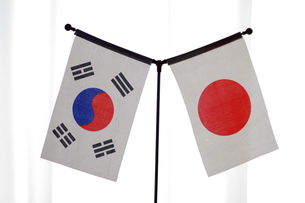Japan removes South Korea from trade list amid row