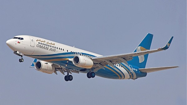 Oman Air reacts to workers strike at Heathrow