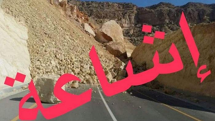 Ministry denies rumors of landslide, road closure in Oman