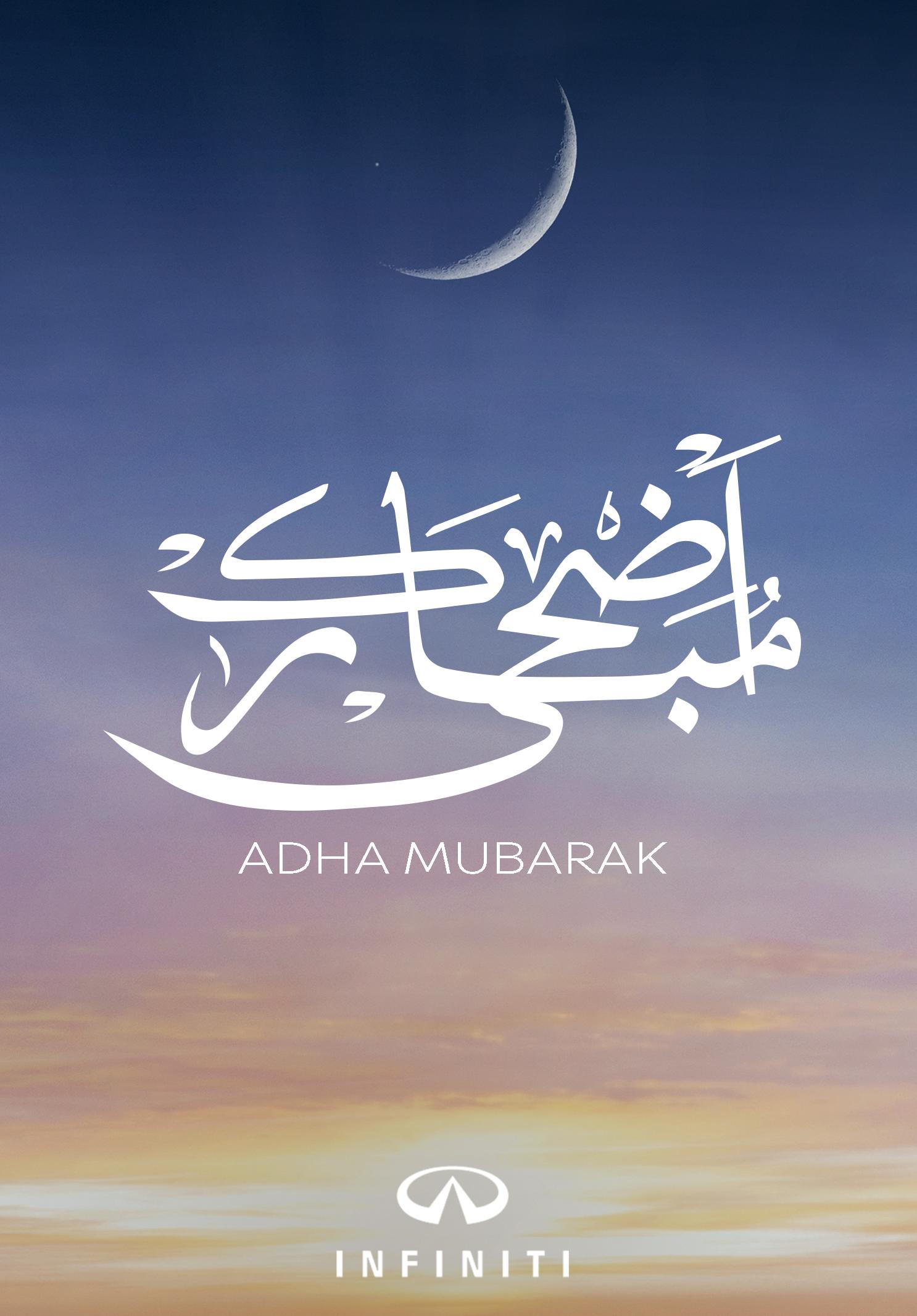 INFINITI Oman extends Eid Al-Adha greetings