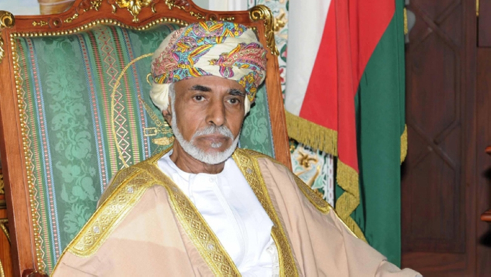 HM Sultan Qaboos bin Said sends cable of congratulations