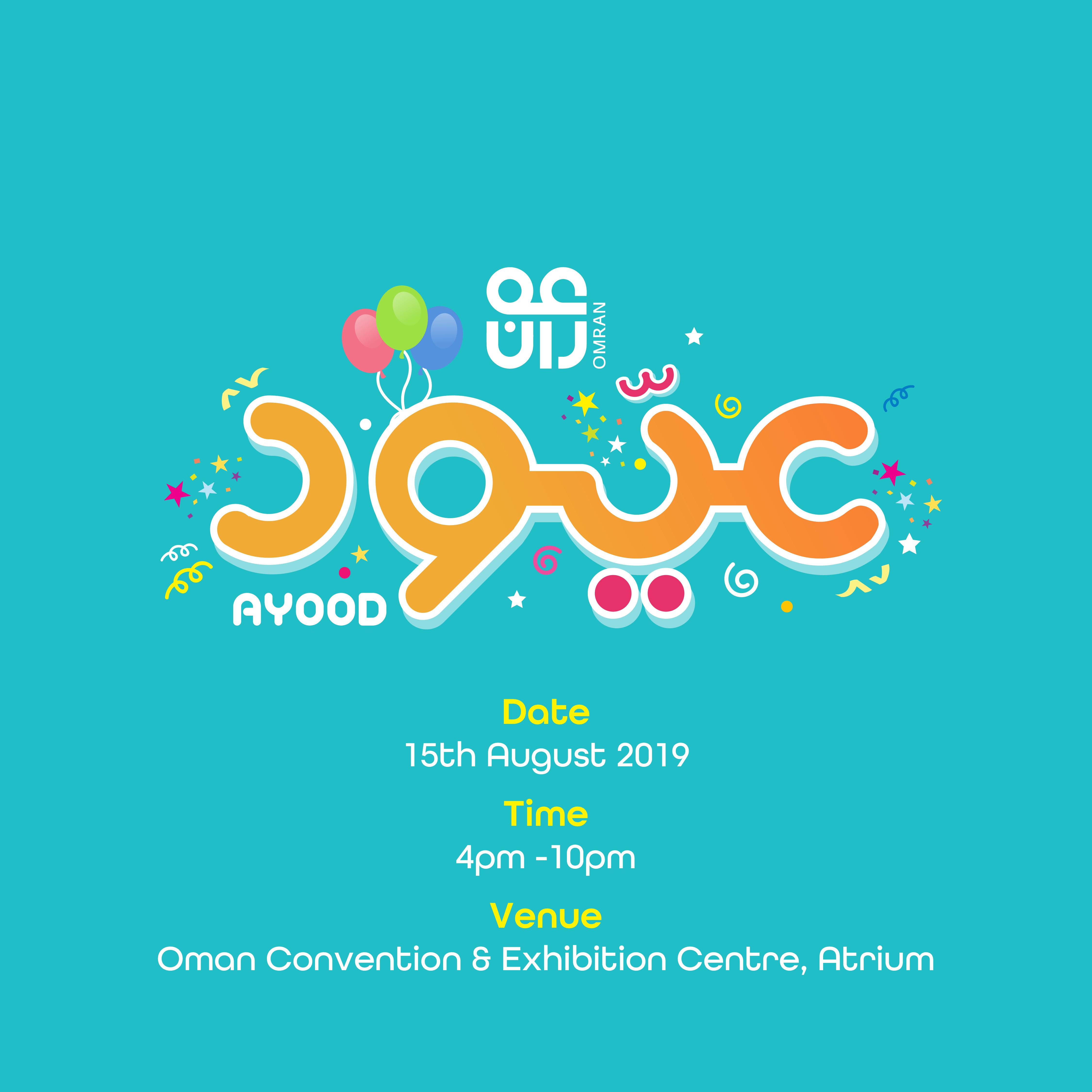 Omran to host recreational event during Eid Al-Adha break