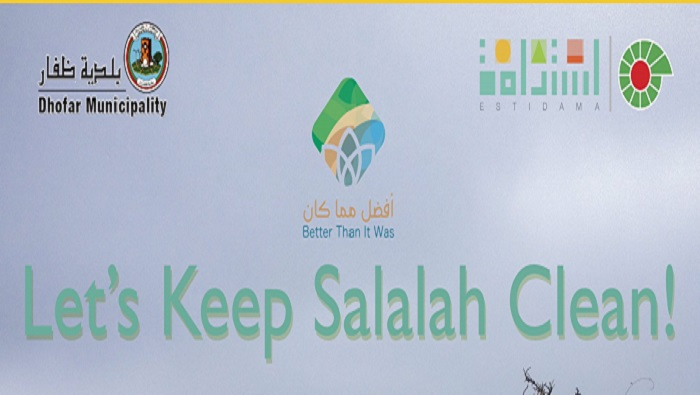 Clean Salalah drive to be launched in Oman
