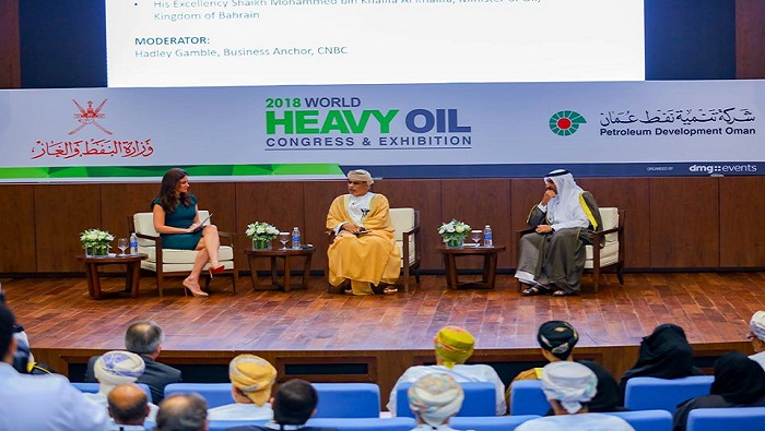 Oman to host World Heavy Oil Congress from September 2-4