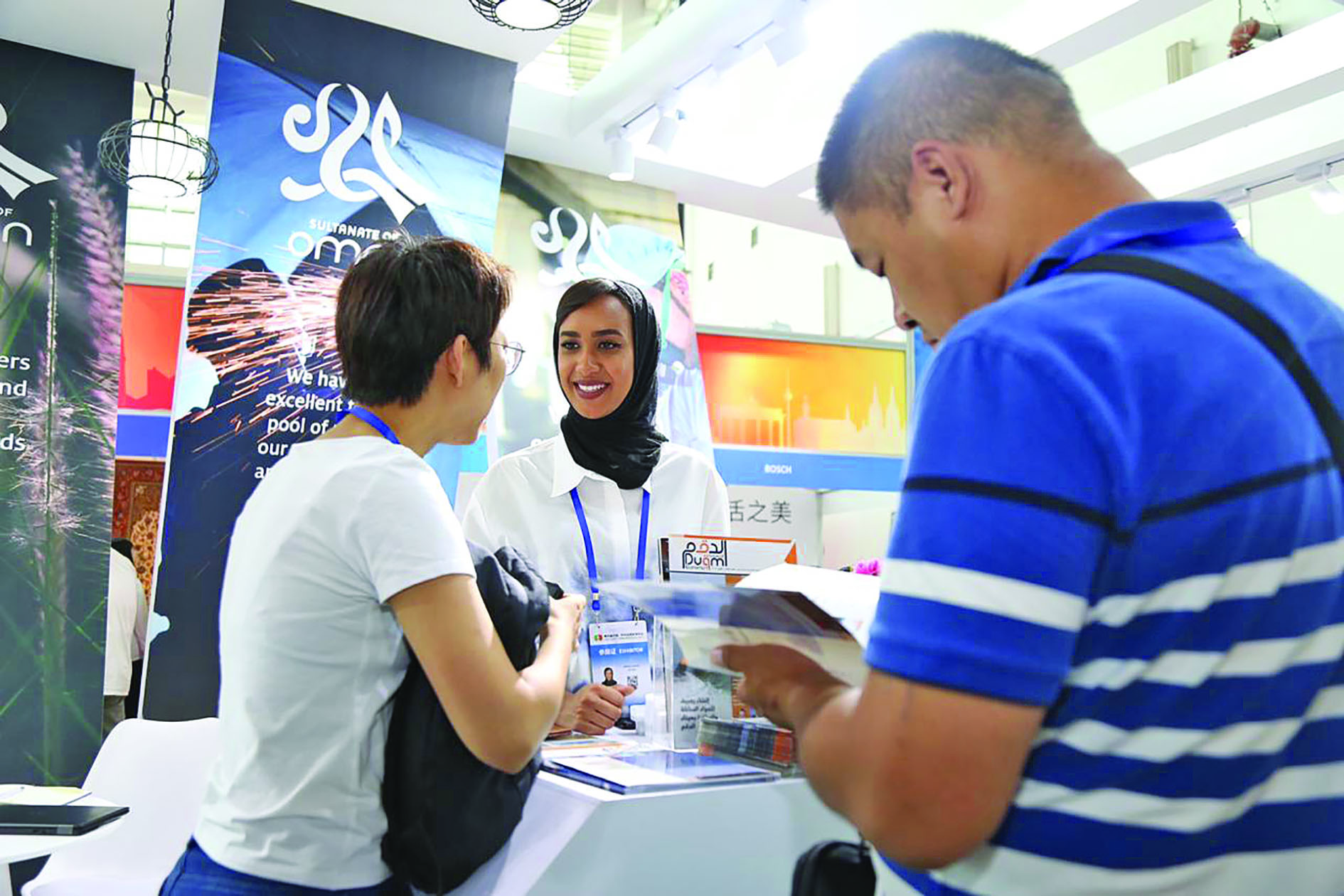 Oman looks to forge closer investment ties with China