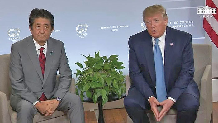 Japan finalising trade deal as US tariff hike deadline looms