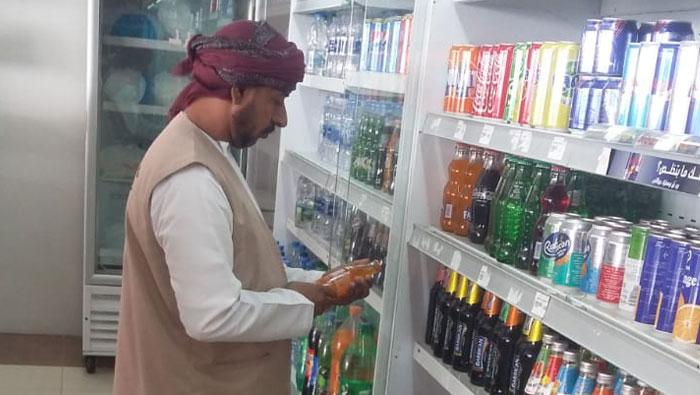 Unfit food destroyed in Oman