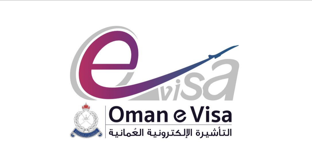 Omani authorities advise travellers to use e-visas rather than visa-on-arrival