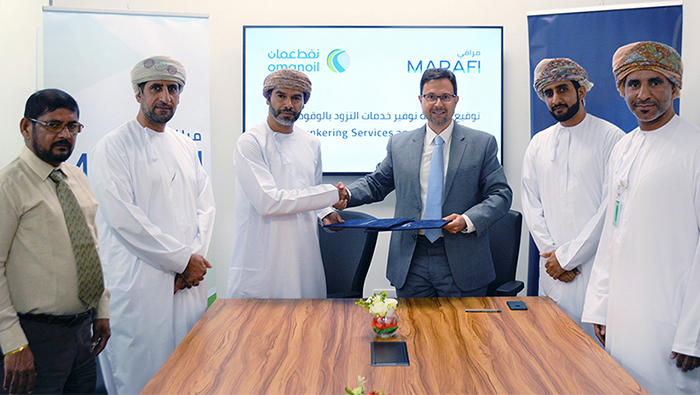 Oman Oil signs agreement with Marafi to supply bunker services at Port Sultan Qaboos