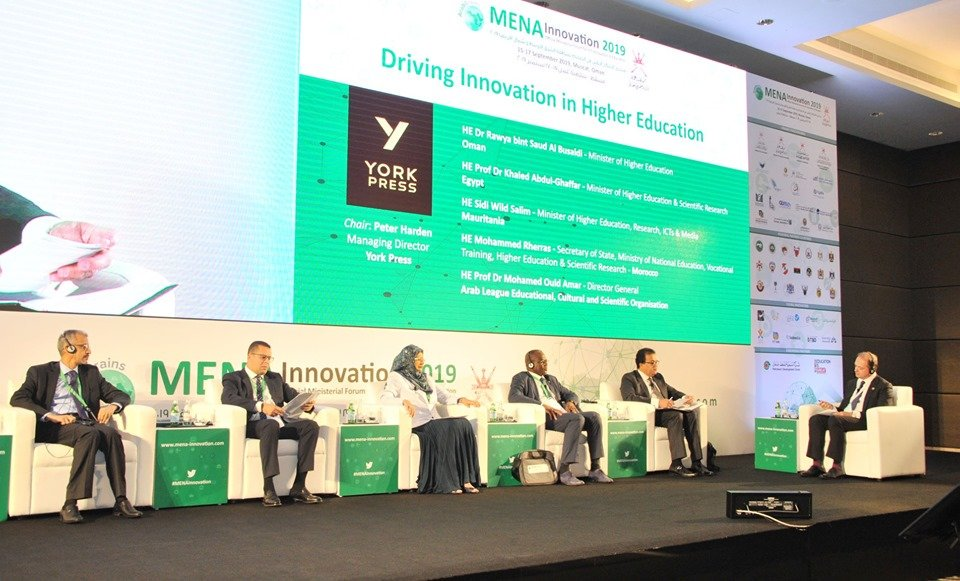 Educational best practices to fuel government's vision