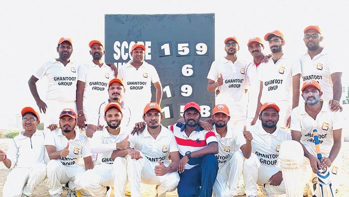 Ghantoot Group beat Landmark Group by 4 wickets