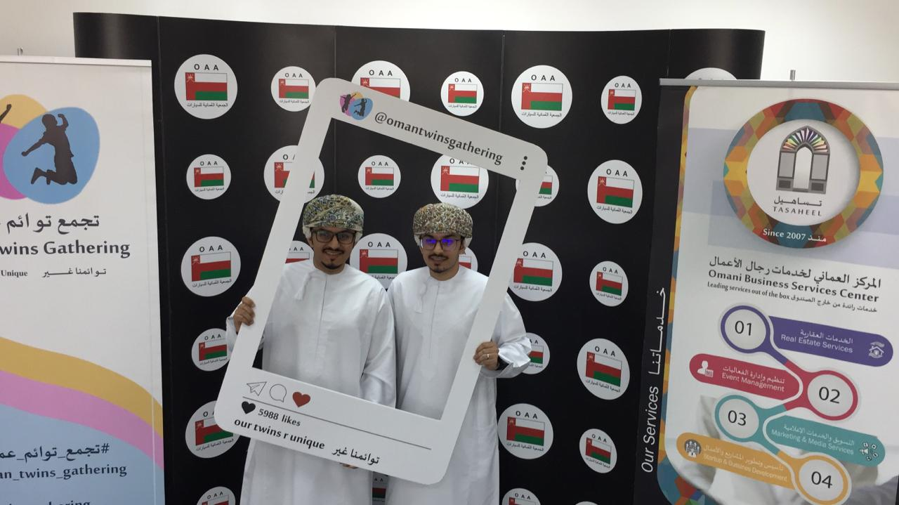 Dates for Oman's first twins gathering announced