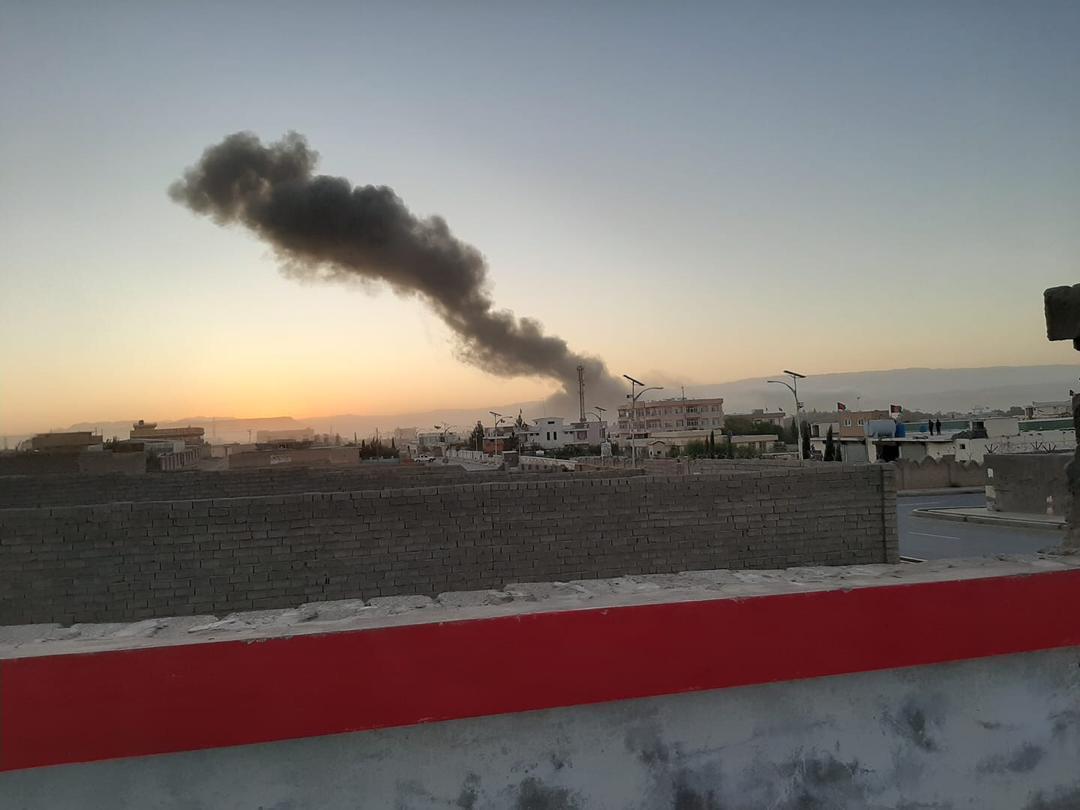 Blast tears through hospital in Afghanistan