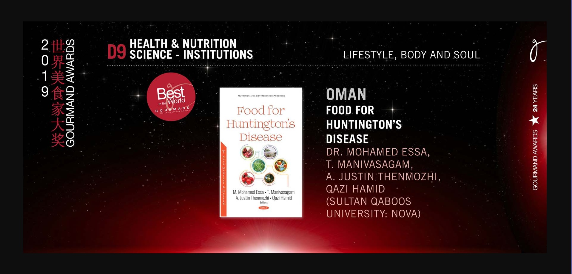 Book on Huntington's Disease wins global award