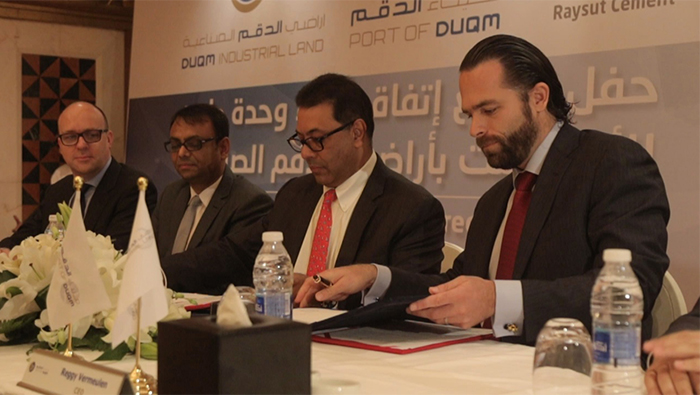 Grinding unit deal part of aggressive expansion by Raysut Cement