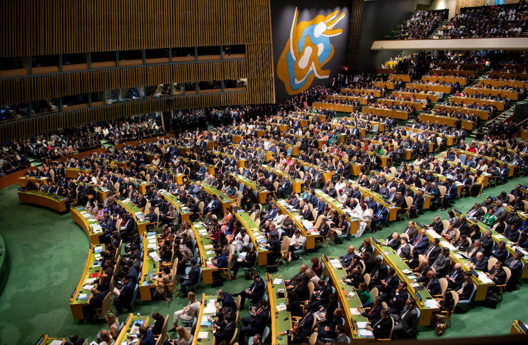 Roundup of everything that happened on 2nd day at 74th UNGA
