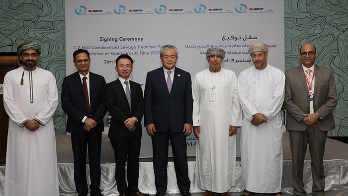 Majis and Toshiba Water Solutions sign pact worth OMR3.27mn