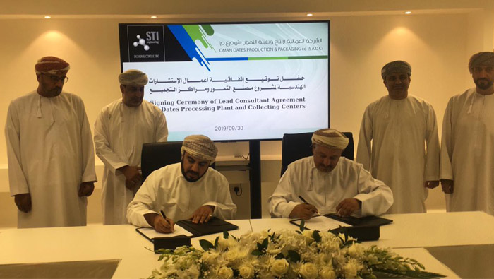 Agreement signed for dates processing plant in Oman