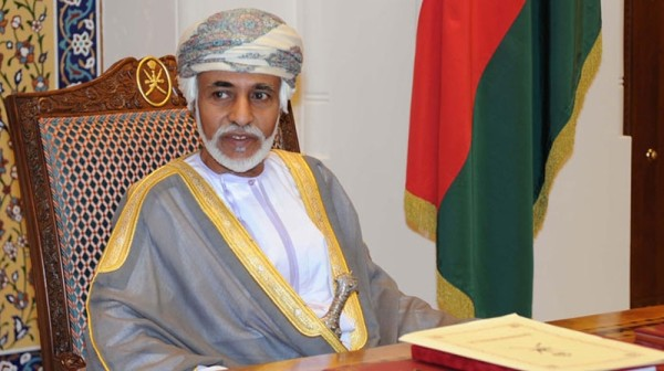 His Majesty Sultan Qaboos establishes two new ministries
