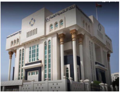 """بنك """"التنمية العماني"""" يمول أكثر من 11 ألف مشروع للمرأة العمانية"""