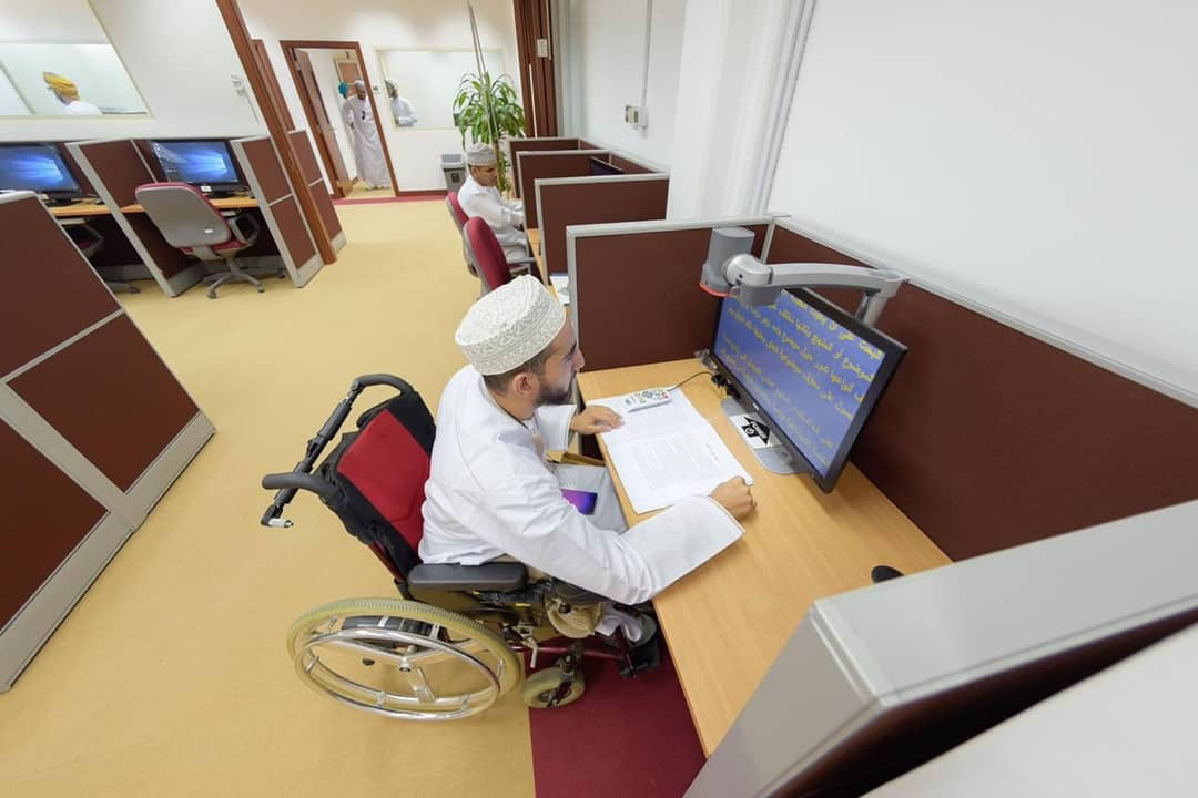 Special unit for disabled students inaugurated at Sultan Qaboos University