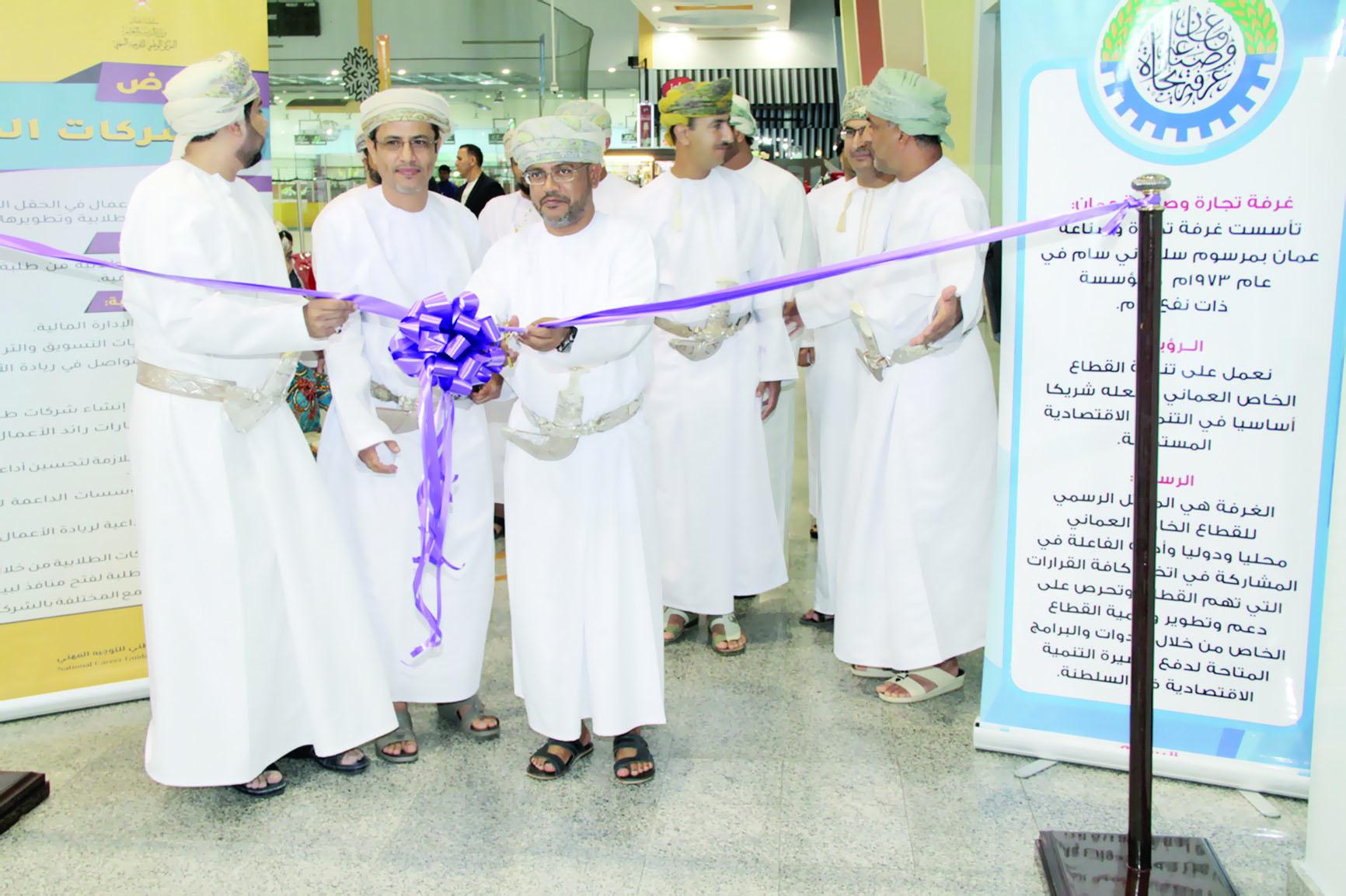 افتتاح معرض الشركات الطلابية