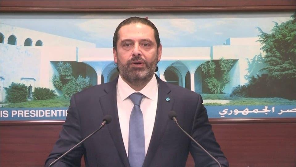 الحريرى يعلن: لا ضرائب بموازنة 2020 وإلغاء وزارة الإعلام