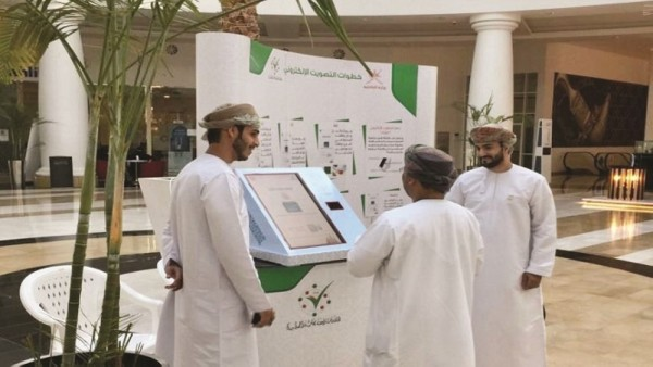 Voting for Shura Council elections begins in Oman