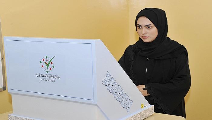In Pictures: Oman votes for Majlis Al Shura elections
