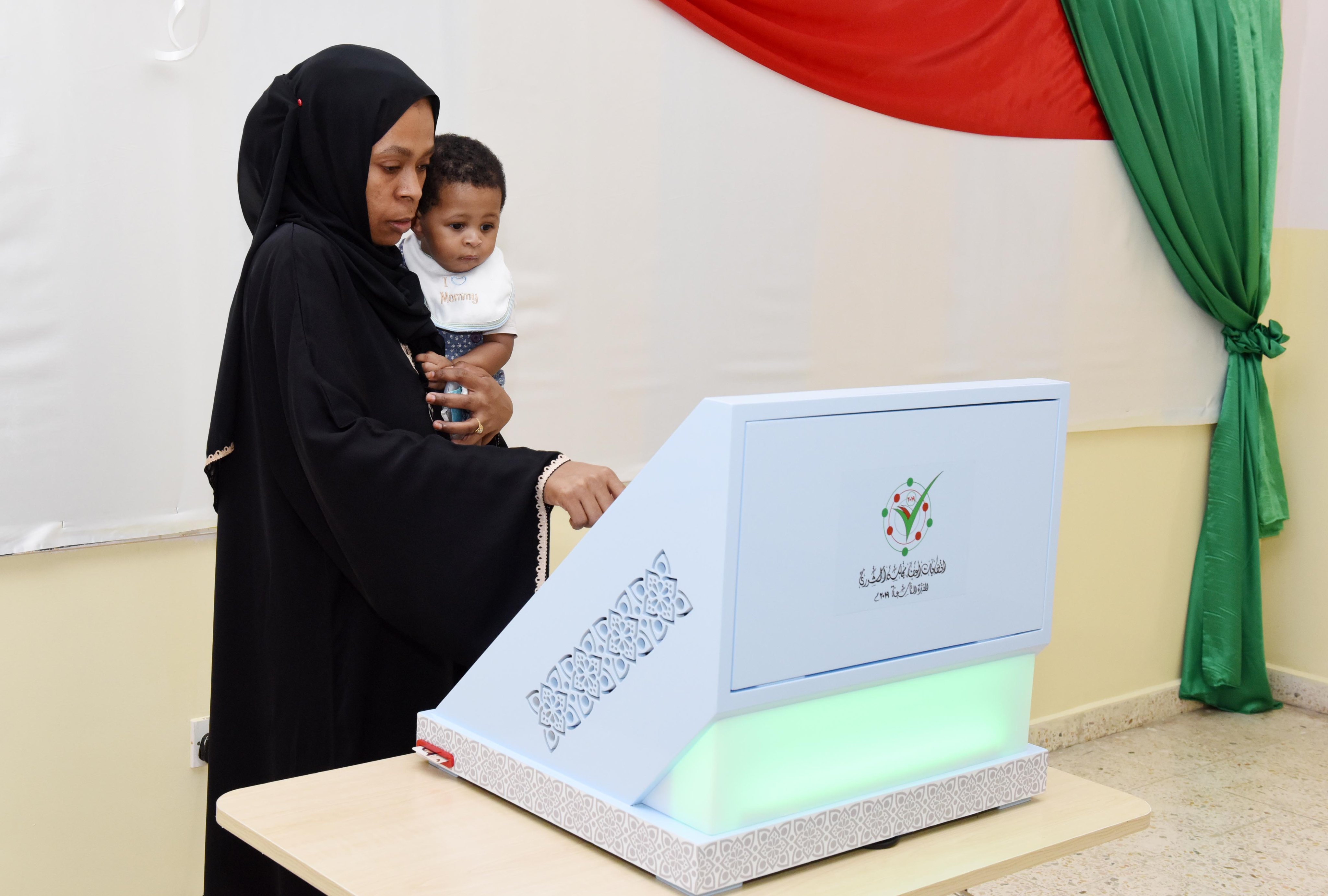 Final results of elections declared in Oman