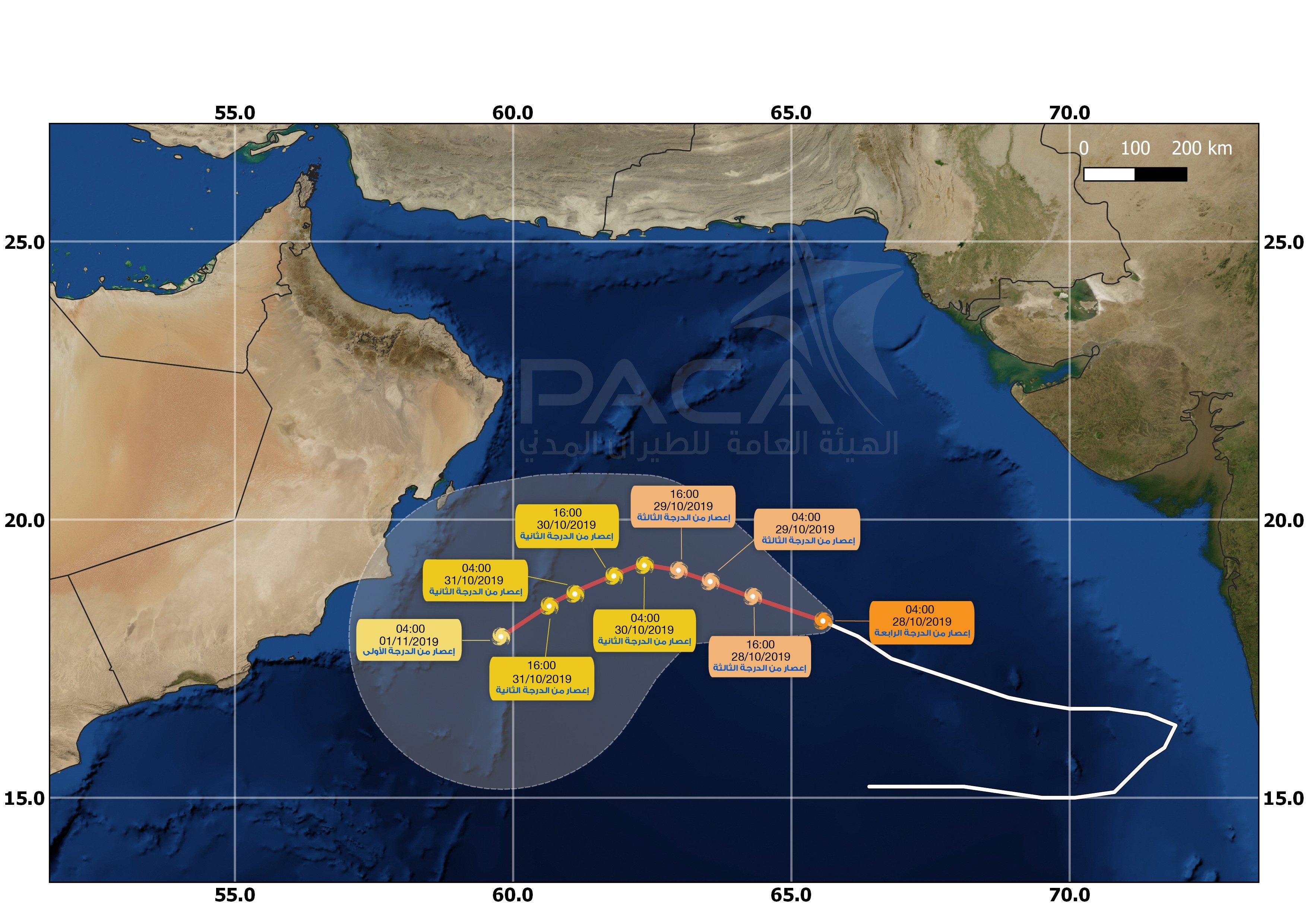 """الإنذار المبكر ينشر آخر تحديث لمسار الإعصار """"كيار"""""""